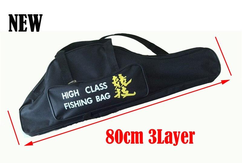 Сумки для рыбалки из Китая
