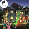 Landscape Laser Light Red And Green Christmas Light Sparkling Starry Sky Laser Projector Lamp With Remote