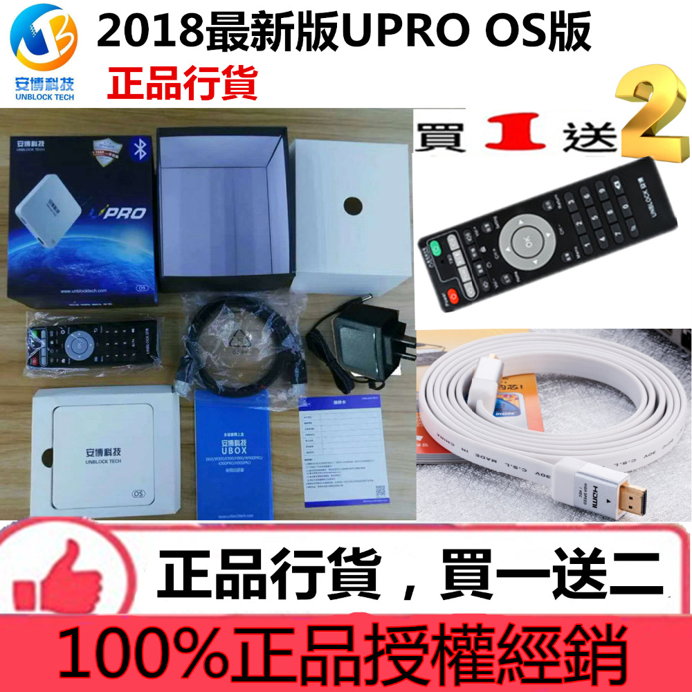 2018 NEWEST UBOX4 TV box ubox gen 4 UBOX 4 Unblock Unblock Tech Gen4 PRO I900 OS Version Android 7 Bluetooth Adults Channels набор для пинг понга dhs 3006 3002 3006x 3002