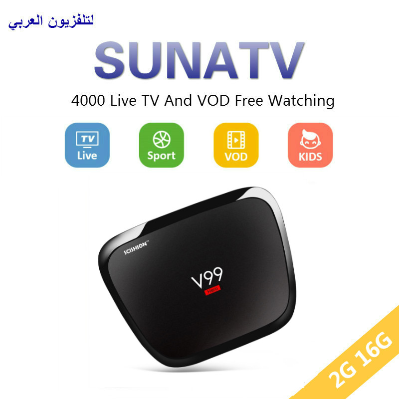 Adroid IPTV Box V99 Hero 2/16G With French Belgium 1 Year Arabic IPTV French IPTV Box office VOD Android TV BOX Set top box mag250 linux system set top box usb wifi with neo iptv french iptv arabic tunisia morocco belgium channels paytv