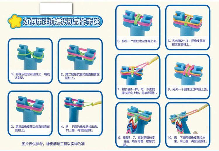 Восемь-сегментное цветовое разделение волновой точки резинкой ткацкий станок полос Радуга Weave браслет детей'ы ремесла DIY игрушки