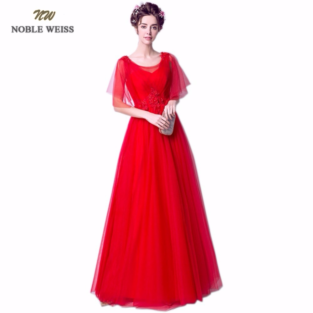 Evening dress 6 noble