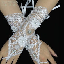 ZUOYITING White Lace Princess Bridal Gloves Fashion Female Long Design with Sequins Wedding Dresses Gloves Wedding Accesories