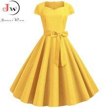 קיץ מוצק צהוב צבע 50s 60s בציר שמלת נשים קצר שרוול צווארון מרובע אלגנטי משרד המפלגה Midi שמלות חגורת