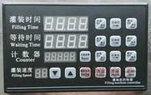 Liquid Filling Machine Controller Parts 12-24V Time Control Panel