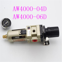 AW4000-04D AW4000-06D  Pneumatic Air Filter Regulator Air Treatment Units Compressor Pressure Switches Regulator