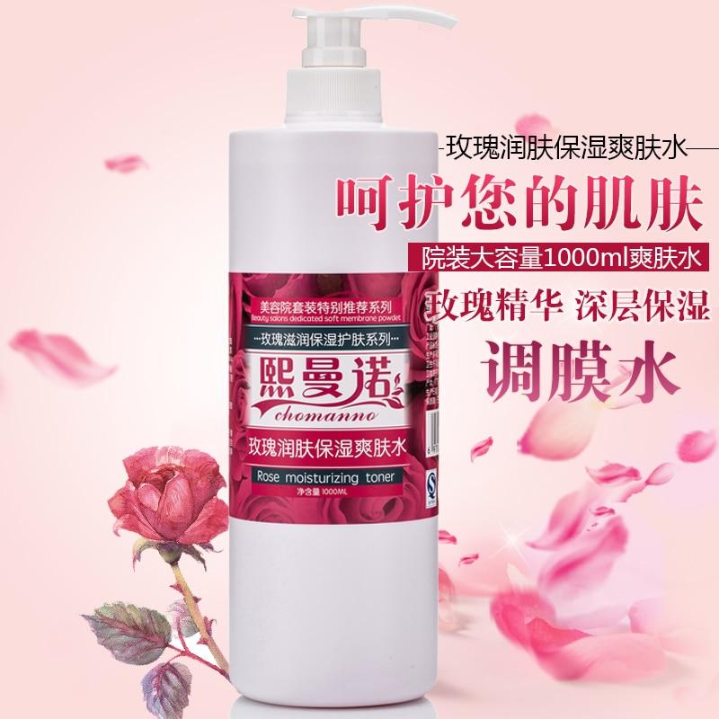 Rose toner 1000ml moisturizing moisturizing film water toner water toning water bicelle hydra b5 toner 240ml fresh