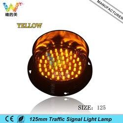 مصنع البائع 125 ملليمتر 5 بوصة hk السهم المرور وحدة مجلس ضوء العنبر الأصفر العنقودية dc 12 فولت