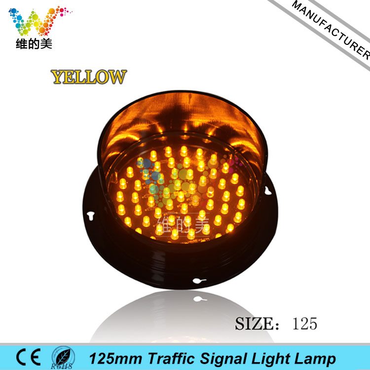 Factory Seller 125mm 5 Inch HK Arrow Traffic Board Light Module Amber Yellow Cluster DC 12V