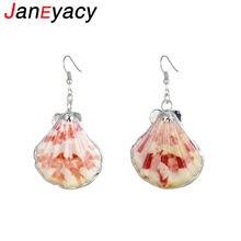 Женские серьги подвески janeyacy брендовые с натуральным раковиной