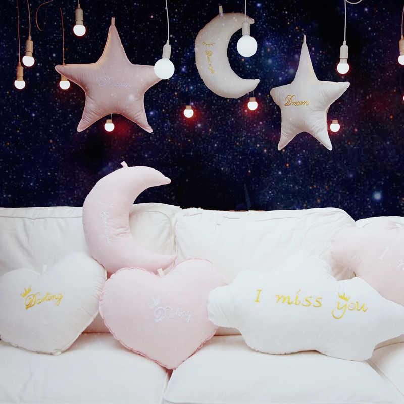 Милая Лунная Подушка подарок мультфильм ребенок Фотография реквизит любовь облако звезда плюшевая игрушечная Подушка украшение комнаты