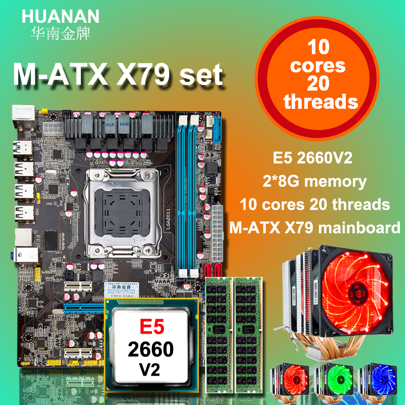 Cheap motherboard bundle HUANAN ZHI X79 motherboard with Intel Xeon E5 2660 V2 with 6 heatpipes cooler RAM 16G DDR3 1600 REG ECC термосумка thermos e5 24 can cooler 19л [555618] лайм