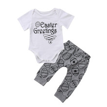 2d46ce8012173 Buy baby boy easter outfits and get free shipping on AliExpress.com