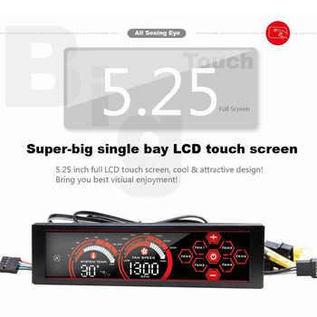ALSEYE a-100L(R) Fan Controller for PC Fan Speed Adjust 6 Channels Water Cooling Fans / CPU Fan Control Panel LCD Touch Screen