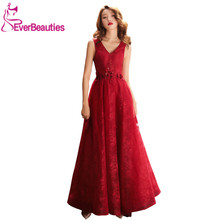 Wine Red V Neck Evening Dress Long Appliques Beading Sexy Elegant Party Gowns Prom Robe De Soiree