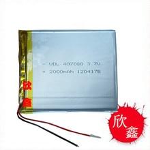 3.7 V 2000 3000mah のポリマーリチウム電池バッテリーリポ GPS タブレット PC 407080