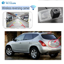 YESSUN car hd wireless rear view camera For Nissan Murano Z50 MK1 2003~2007 CCD Night Vision Backup