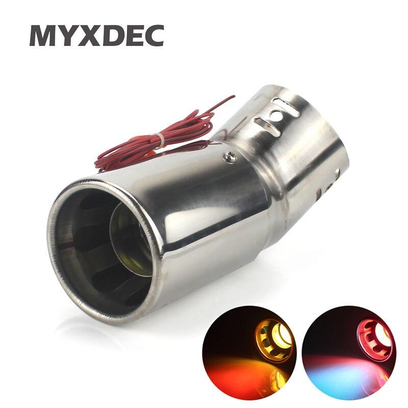 Universal Car Stainless Steel Muffler Pipe Spray Device Light Tail Throat Exhaust Modified Exhaust Flame Spray Light Modulator