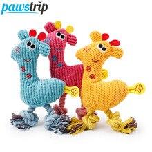 1pc Cartoon Deer Soft Fleece Dog Sound Toy Cotton Rope Dog Puppy Chew Toys 24*9.5*4cm
