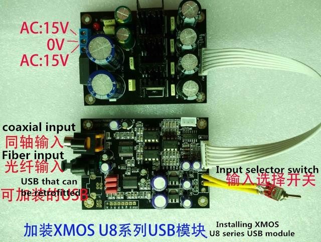 Original new 100% dac stereo decoder CS8416+PCM1798 dac board 24Bit/192KHz installing XMOS module power module цена