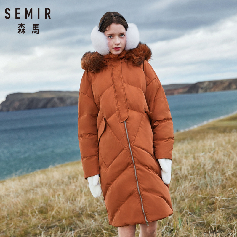 SEMIR Women Quilted Long Down Hooded Coat winter Zip Snap Closure Down Filling Puffer Coat Detachable