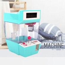 Кукольный коготь машина мини-разъем игра торговый автомат для конфет захват аркадная настольная ловушка забавная музыка Забавные Игрушки Гаджеты дети