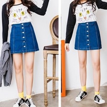 on sale summer Sexy Womens Vintage A-line Pencil Jeans Skirt Front Button High Waist Denim Skirt Female ladies falda jupe