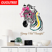 Decorate zebra animal cartoon art wall sticker decoration Decals mural painting Removable Decor Wallpaper LF-1783