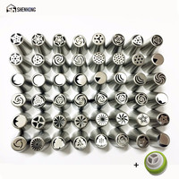 SHENHONG 48PCS Icing Piping Tips Pastry Decorating Cake Nozzles And Coupler Sets Stainless Steel Rose Bakeware For Cupcake Cream