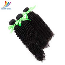 Sevengirls Natural Color Grade 10A Indian 3 Bundles Kinky Curly 100% Virgin Human Hair Weaving For Black Women Free Shipping