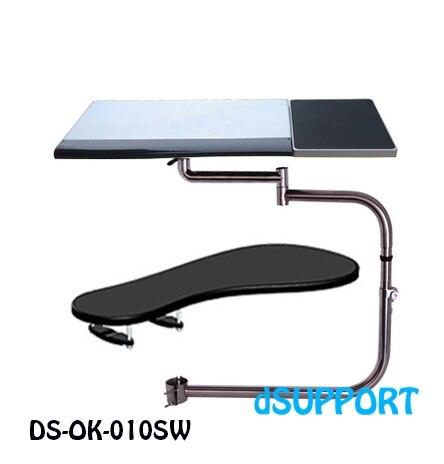 Multifonctionnel plein mouvement chaise de serrage clavier/bureau d'ordinateur portable titulaire + carré tapis de souris + chaise bras de serrage tapis de souris - 2