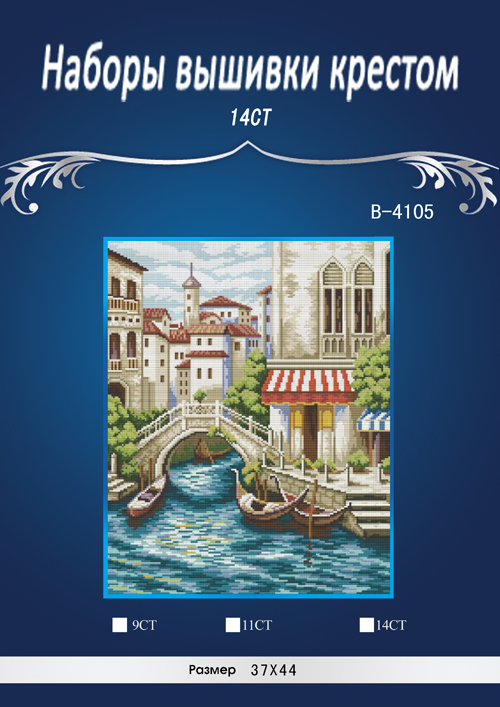 2th bulidng river boat and bridge chinese Stitch,14CT similar DMC Cross Stitch,Sets For Embroidery Kits Counted Cross-Stitching