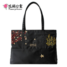 Blume Prinzessin Marke Frauen Mode Große einkaufstasche Nylon Stickerei Umhängetasche Damen Jugendliche Mädchen Handtasche Bolsa Feminina