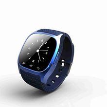 2016 factory price oem waterproof bluetooth smart watch m26