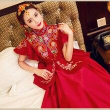 Qipao rojo mejorado de manga corta para mujer, vestido de novia chino Vintage para fiesta de boda, traje de matrimonio bordado de flores, Cheongsam largo