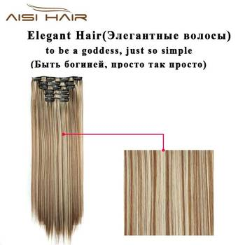 Long Blonde hair Synthetic Clips in Hair Extensions Straight 22 4