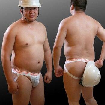 Bear Paw Claw  Underwear Plus Size Sexy Men's Jockstrap Thongs G-strings Shorts Guy Proud T-back Designed For Bear M L XL XXL