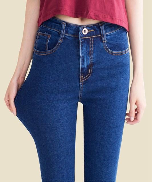 2016 Nuevo patrón de Otoño Coreano señora pantalones lápiz pies femeninos alta cintura pantalettes tamaño pantalones femeninos pantalones vaqueros Con Estilo