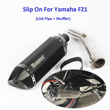 FZ1 Motorcycle Carbon Fiber Exhaust Pipe Middle Mid Link Connect Tube Slip On Whole Set Pipe For Yamaha FZ1 fz1 motorcycle carbon fiber exhaust pipe middle mid link connect tube slip on whole set pipe for yamaha fz1