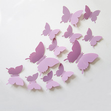 1-10pcs 12 Sets of 3D Simulation Butterfly Stereo Wall Sticker Glossy Decorative Painting Business Household Product