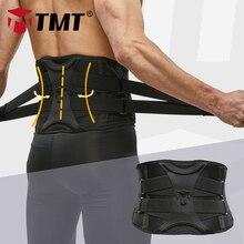 TMT тренажерный зал поясничного Талия Поддержка регулируемый пояс для пресса ремень упражнение для спины Вес потери body shaper фитнесс пояс для похудения