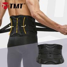 Tmt гимнастическая поясничная поддержка регулируемый поясной