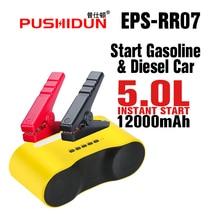 PUSHIDUN-12V Engine start musical jump starter&Bluetooth speaker car jump starter pokeball power bank to Charger for car battery
