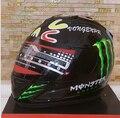 2016 MARUSHIN motorcycle helmet racing full face helmet men motociclistas capacete DOT M/L/XL/XXL ma67