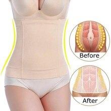 0a49e8e45a7 Waist Trainer Corset Weight Loss Workout Body Shaper Seamless Hip Women  Shapewear Modeling Girdle Slimming Belt