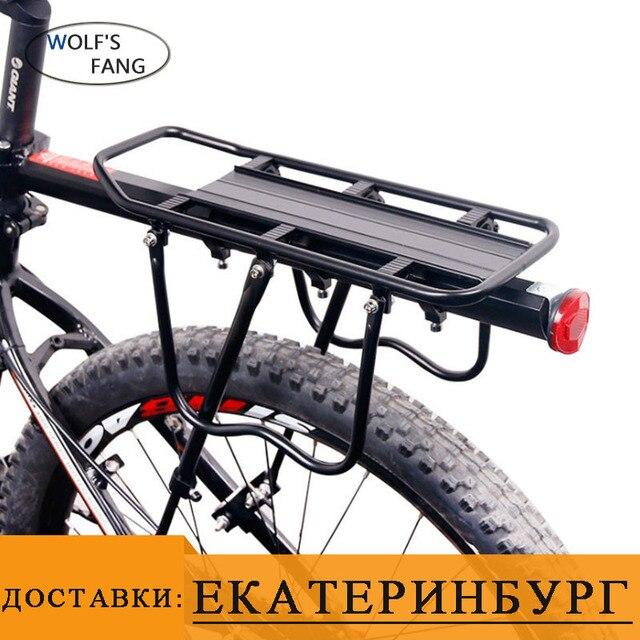 Bicicletta Carrier Veloce Smontato Della Bici di Montagna Della Bici Della Lega di Alluminio Uomo Scaffali Biciclette Sedile Posteriore Accessori per Lequitazione