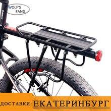 Soporte para bicicleta de montaña desmontado rápido, estantes de aleación de aluminio para hombre, accesorios para bicicleta, asiento trasero