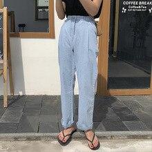дешево!  Джинсы Женские Свободные Высокой Талией Корейской Моды Женская Одежда Брюки Женщины Новая Осень 2019 �