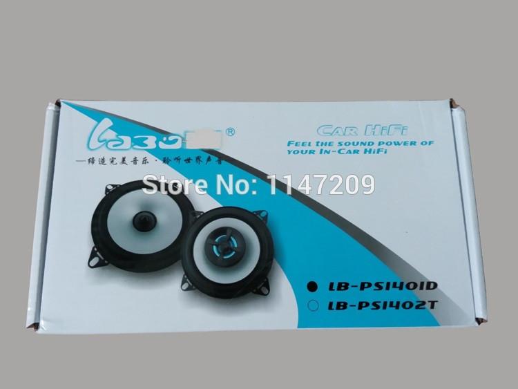 LB-PS1401D NEW16
