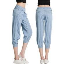 Женская голубой широкий джинсы шаровары джинсы мода